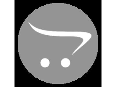Антиобледенительные системы открытых площадок, ступеней, пандусов